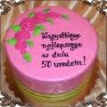 12 Tort różowy z różyczkami z lukru na urodziny